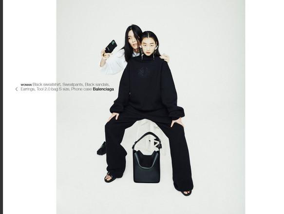 W Magazine June