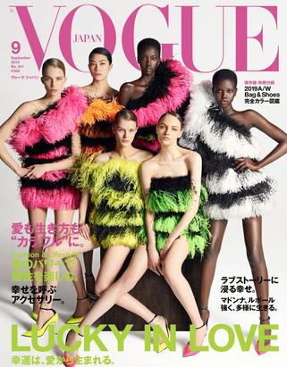 VOGUE Japan Cover.jpg