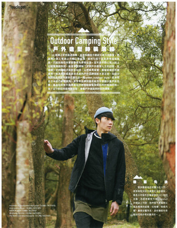 EAST TOUCH MAGAZINE HK