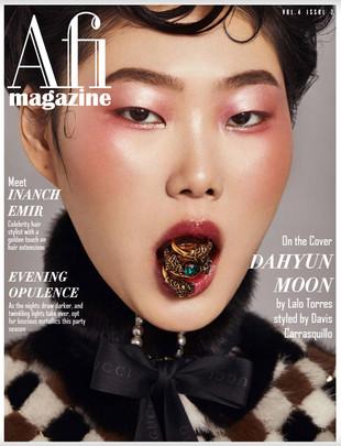 AFI Magazine Cover