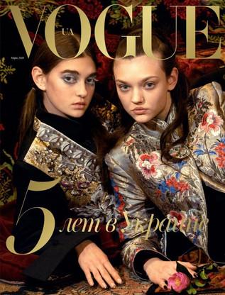 Vogue Ukraine Cover.jpg