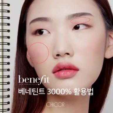 Chicor Beauty