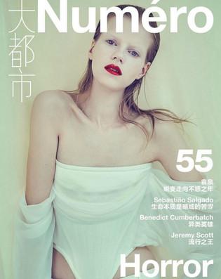 Numero China Cover.jpg