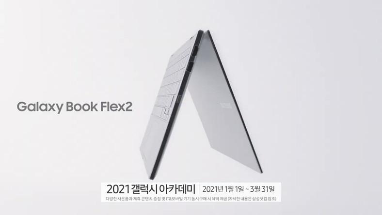 [갤럭시 북] 노트북$ 이젠 갤럭시 북.mp4