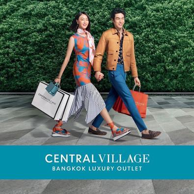 central village ad