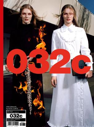 032C Cover.jpg