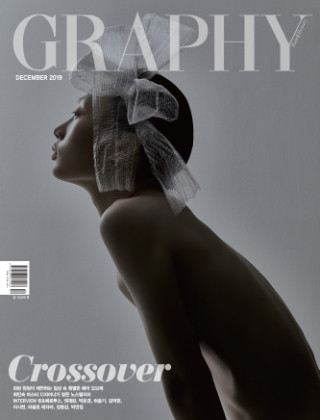 GRAPHY mgz Cover