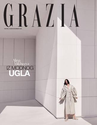 Grazia Serbia Cover.jpg