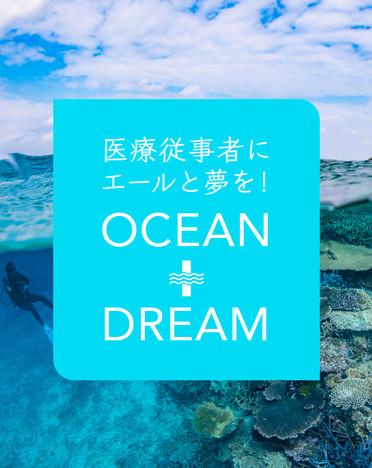 OCEAN+DREAM