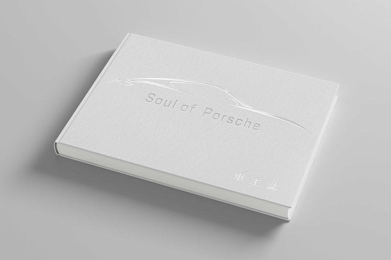 Cover_Design_White_front.jpg