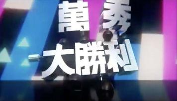3D intro TV Programme