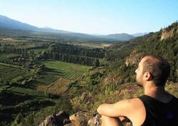 Vista Panoramica: Cerro Amigo