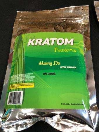 MS of Kratom Fusions : Maeng Da Extra Strength - Powder