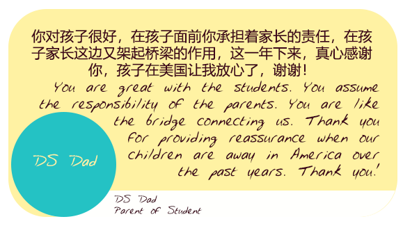 extra testimonial chinese.png