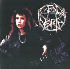 #BRMagazineRadio Brenda Marín, la verdadera guerrera del Heavy Metal en español