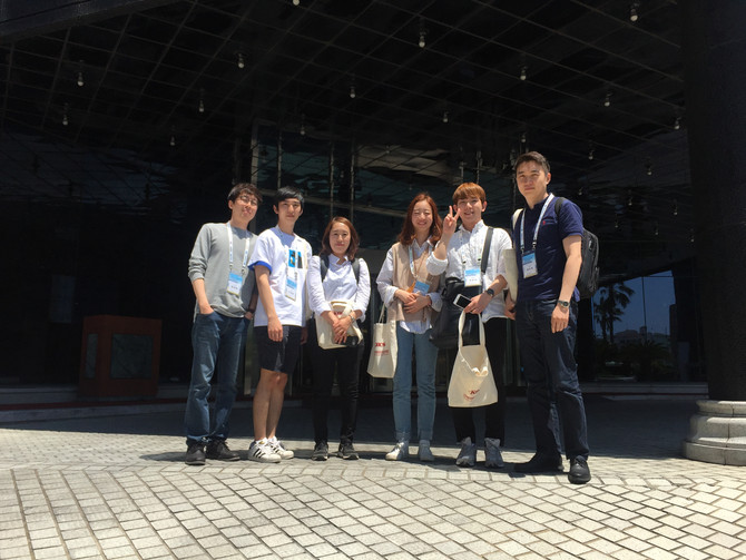 Our first trip to KBCS conference in Jeju