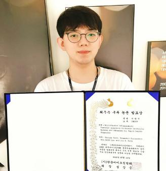 Min Seok, Winner of The Best Presentation Award at KBCS Conference