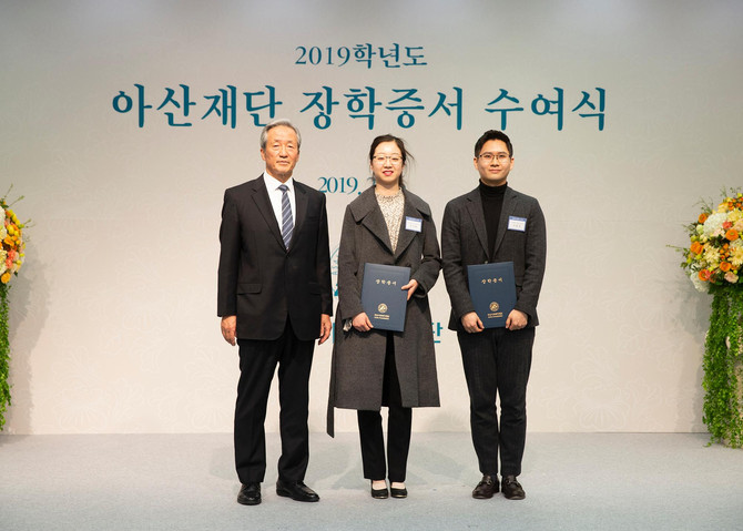 Su Hyun receives Asan Foundation Scholarship