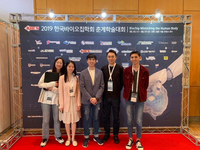 2019 Spring Korean Biochip Conference, Seoul
