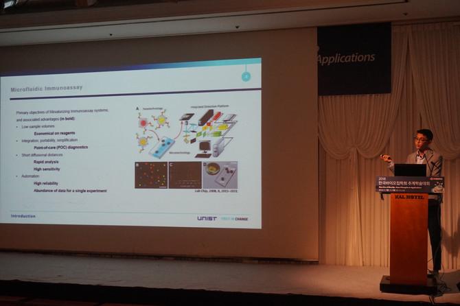 Amanzhol Kurmashev, Winner of The Best Podium Presentation Award at The KBCS Conference in Jeju