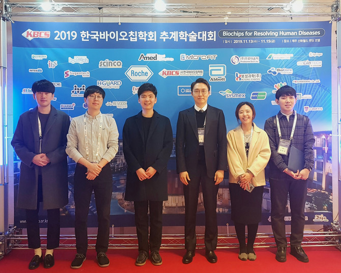 Prof. Kang receives the Early Career Achievement Award from the Korean BioChip Society (KBCS) (신인학술상