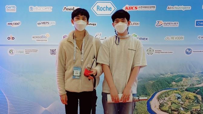Jieung receives the best podium presentation award at the Korean BioChip International Conference