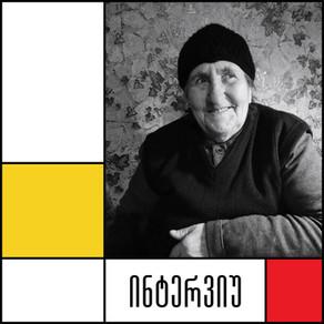 Interview: Nazi Tamliani