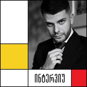 Interview: Kakhi Lobhzanidze