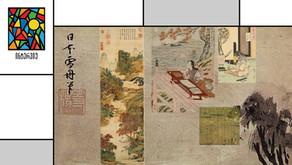 იაპონური კულტურის შესახებ ❘ ხეიანი, კამაკურა და მურომაჩი