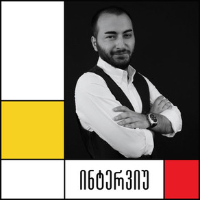 Interview: Giorgi Lobjanidze
