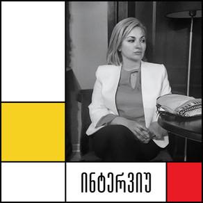 Interview: Nona Khidesheli