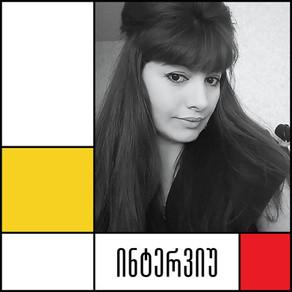 Interview: Natia Merabishvili