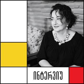 Interview: Maia Gogishvili