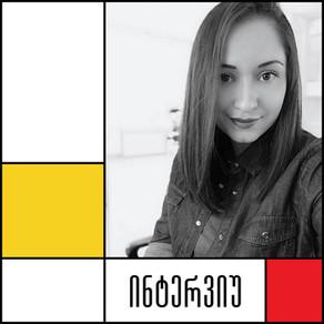 Interview: Khatia Kandiashvili