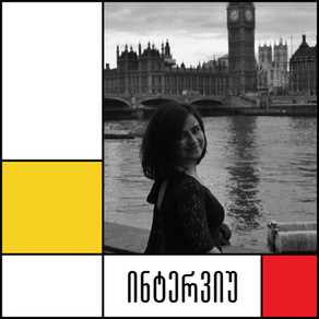 Interview: Keti Tateshvili