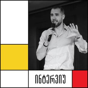 Interview: Davit Kenchadze