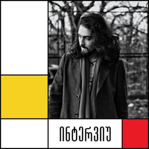 Interview: Davit Kiknavelidze