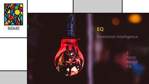 ემოციური ინტელექტის შესახებ - საინტერესო ფაქტები