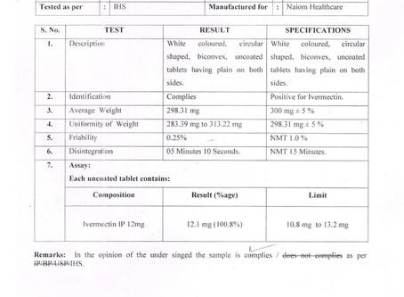 이버멕틴 성분 분석표