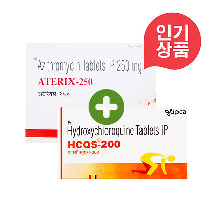 하이드록시클로로퀸 200mg (2BOX) + 아지트로마이신 250mg (1BOX)