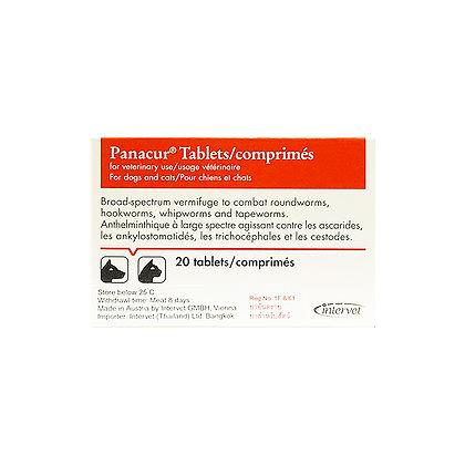 [특급배송]펜벤다졸 Fenbendazole 250mg 5박스100정