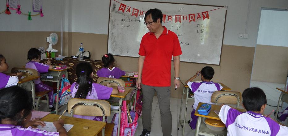 在印尼的一所小學