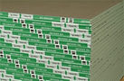 GIB® AQUALINE 2400X1200X10MM