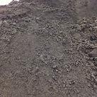 Woodhill Black Sand