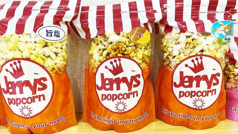 popcorn.web.05.jpg