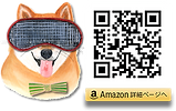 11.AmazonQR A-M E.png