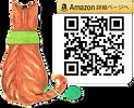 猫肩QR4.5050.png