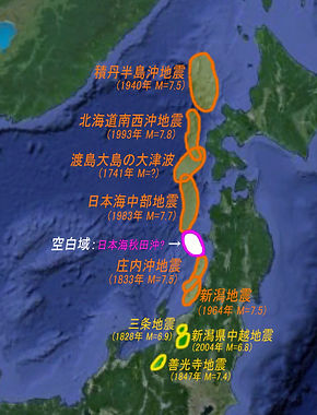 日本海地震群空白域修正版.jpg