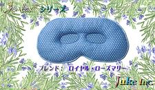 LABEL 5 Royal Rosemary製品目3.png