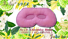 LABEL 3 Chiyomiya Blend製品3.png